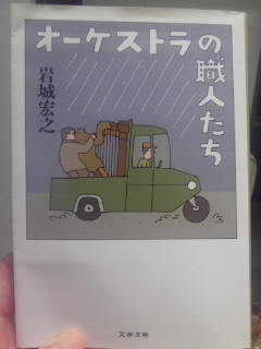 110717_book.jpg